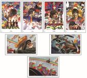 Alex Ross Comic Art Animation & Super Hero Art Yellow Submarine Portfolio