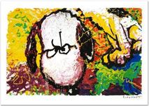 Tom Everhart Prints Tom Everhart Prints Are You Talking to Me?